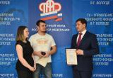 В Вологде семье Крыловых достался 25-тысячный сертификат на материнский капитал