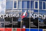 При оценке капиталов «Северного кредита» обнаружилась «дыра» в 5 с лишним миллиардов рублей