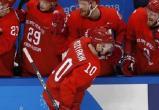 Российские хоккеисты разгромили Норвегию и прошли в полуфинал Олимпиады