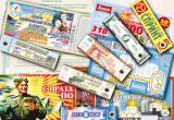 Госдума упорядочила правила продажи лотерейных билетов