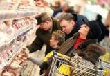 Минэкономразвития РФ заявило о первом за 30 лет зимнем снижении цен на продукты