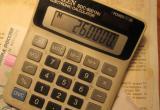 Льготникам в этом году отменят налог на участок в шесть «соток»