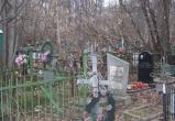 Строительство нового городского кладбища начнется не позднее 2020 года