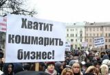 Кошмаривший тарногского предпринимателя чиновник заплатит штраф
