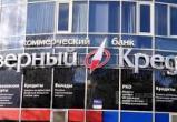 """Банк """"Северный кредит"""" решением Арбитражного суда признан банкротом"""