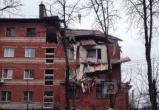 Жилой дом частично обрушился из-за взрыва газа(ВИДЕО)