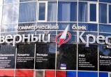 Арбитражный суд: банк «Северный кредит» обанкротили преднамеренно