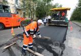 Дороги в Вологодской области будут ремонтировать за счет штрафов за нарушение ПДД