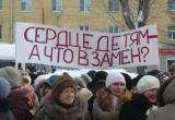 Больше половины российских учителей недовольны своей зарплатой