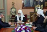 Патриарх Кирилл посетит Вологду с визитом 17 июня 2018 года