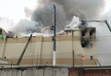 В Кемерово разыскивают подростков, которые подожгли торговый центр