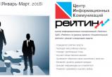 Сергей Воропанов упрочил позиции в рейтинге мэров российских городов