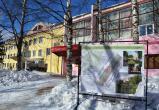 Общественное пространство в селе Молочное отремонтируют к 1 сентября