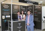 От шести до 10 тыс. человек ожидают организаторы масштабного IT-форума