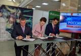 В Вологде компании «Логасофт», «Ростелеком» и «Сбербанк» заключили трехстороннее соглашение