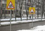 Благодаря городской прокуратуре приведут в порядок улицы в Вологде