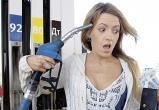 В России может заметно подорожать бензин