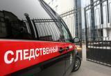 Следком проводит проверку по факту гибели мужчины на пожаре в Вологде