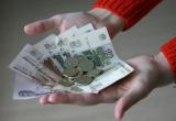 Россиянам пообещали увеличить пособие по безработице