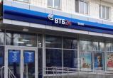 Клиенты ВТБ сообщают о проблемах с платежами по картам банка