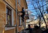 Более 60 жителей Вологды остались без газа: они не заключили договоры на техобслуживание газового оборудования