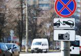 Вологодские парламентарии предлагают упростить отмену штрафов ГИБДД