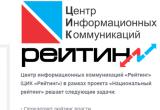 Олег Кувшинников сохранил свои позиции в рейтинге российских губернаторов