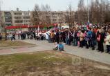 Оппозиционный митинг в Вологде 5 мая 2018 года (ФОТО, ВИДЕО)