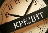 Жители России стали больше брать в долг