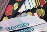 Более 700 вологодских ветеранов получат «президентские» деньги на День Победы