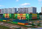 4 детсада на 1200 мест начнут строить в Вологде уже с середины июля