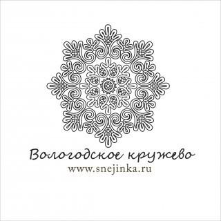 Снежинка, Вологодская кружевная фирма Снежинка