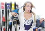 Антимонопольщики знают, почему в России дорожает бензин