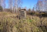 Хозяев заброшенных земельных участков оштрафовали на 20 тыс. рублей
