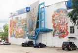 «Вологодский завод строительных конструкций и дорожных машин» стал банкротом