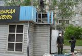 В Вологде на Ленинградской снесут три незаконно установленных ларька