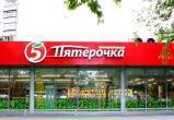 """""""Пятерочка"""" может уйти из Вологодской области: открытие новых магазинов в регионе компания не планирует"""