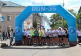 300-летие российской полиции сегодня, 2 июня,  отметили в Вологде (ФОТО)