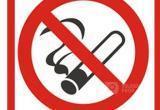 Запретить курить в России решили в Минздраве: когда умирает курильщик - государство теряет налогоплательщиков (ОПРОС)