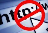 Штраф до 700 тысяч рублей за использование анонимайзера: Госдума утвердила очередной карательный закон