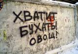 В борьбу за трезвость включилась Вологодчина