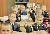 Школа № 25 города Вологды набирает учеников в кадетские классы