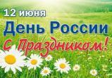 В День России центр Вологды будет доступен только для пешеходов и велосипедистов