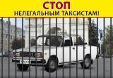 Депутаты ЗСО предложили ужесточить наказания за нелегальные таксомоторные перевозки