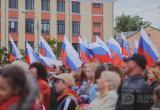 День России грандиозно отметили в Вологде (ФОТО)