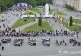 Полтысячи вологжан стали участниками всероссийского флешмоба (ФОТО)