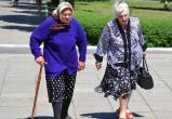 День настал, а россияне против: о повышении пенсионного возраста сегодня будут решать в Госдуме