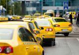 Верховный суд заставит агрегаторов такси отвечать перед пассажиром