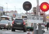 Штраф увеличат в пять раз: пересечение ж/д переезда не по правилам обойдется водителю в 5 тысяч рублей