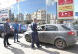 «Народный контроль» охотится на нелегальных таксистов (ФОТО)